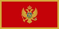 Черногория ME