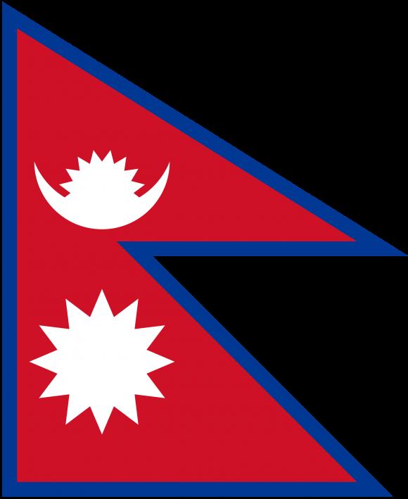 np 1 - Флаги стран мира в HD! Цвета, значение и символика флагов - Непал | NP