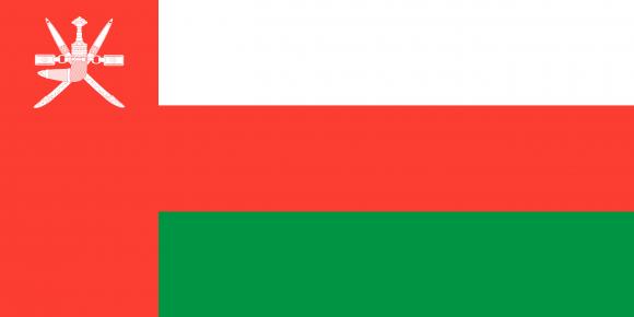 om 1 - Флаги стран мира в HD! Цвета, значение и символика флагов - Оман | OM