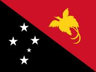 Папуа-Новая Гвинея PG
