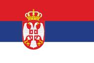 Сербия RS