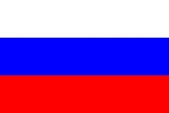 ru 1 - Флаги стран - Россия | RU