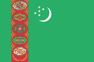 Туркмения TM