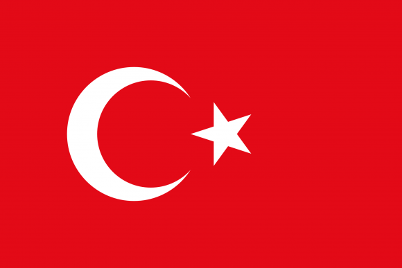 tr 1 - Флаги стран мира в HD! Цвета, значение и символика флагов - Турция TR