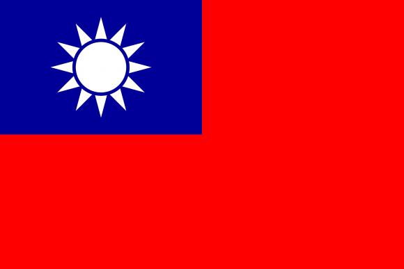 tw 1 - Флаги стран мира в HD! Цвета, значение и символика флагов - Тайвань | TW