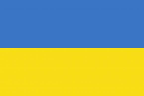 ua 1 - Флаги стран мира в HD! Цвета, значение и символика флагов - Украина UA