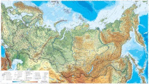 f - Флаги стран мира в HD! Цвета, значение и символика флагов - Карта России в очень высоком разрешении, 37 мегабайт, 10240*5788 пикселей
