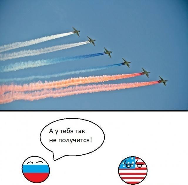 1368167604 1034967763 - Флаги стран мира в HD! Цвета, значение и символика флагов - А у тебя так не получится!
